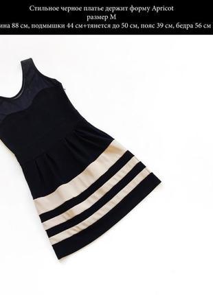 Стильное черное платье держит форму
