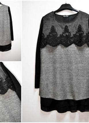 Стильная теплая кофта-туника,блуза с длинным рукавом и с красивой спинкой