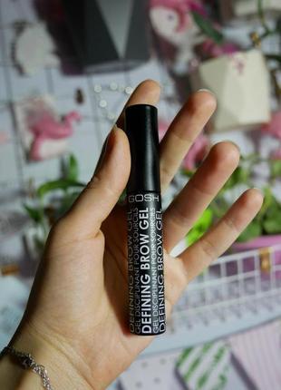 Гель для бровей gosh defining brow gel тон 003, 8мл