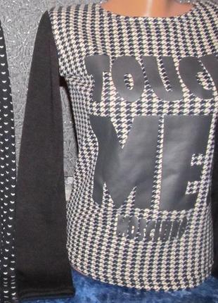 Стильная женская кофта с оригинальным принтом.