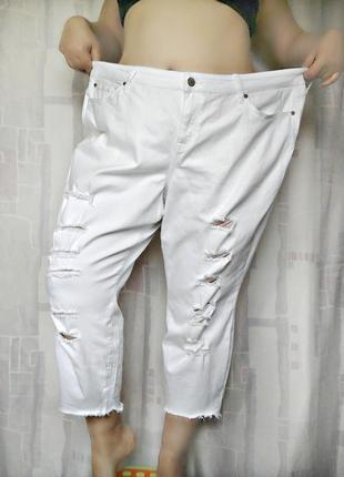 Бомбезные белые джинсы с гранж-декором на пышную модницу, 98% хлопка