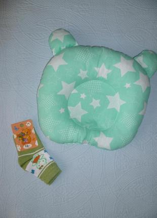 Дитяча подушка ортопедическая для новорожденных, дитяча подушка для малюка