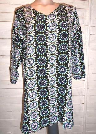 Супер красивое платье,туника из вискозы