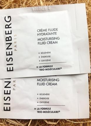 Creme fluide hydratante fluid  cream  флюид для лица