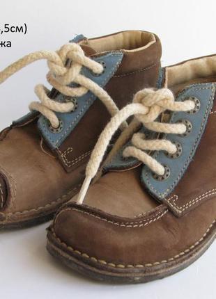 Ботинки kehoe р. 23 унисекс
