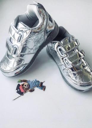 Кроссовки, кеды , ортопедическая обувь