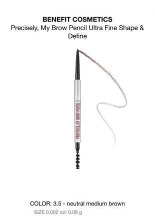 Benefit карандаш для бровей precisely, my brow pencil ultra fine shape & define
