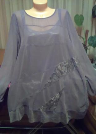 Шикарна я блуза с кружевами от zay
