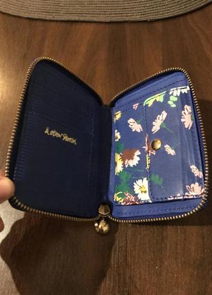 Очень стильный кошелёк