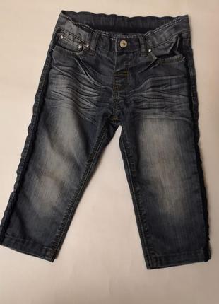 Красивые качественные джинсы с карманчиками