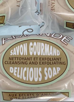 Мыло со скрабирующими частичками l'occitane, миндальная серия