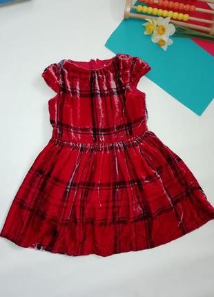 Очень красивое велюровое платье на девочку 4 лет next