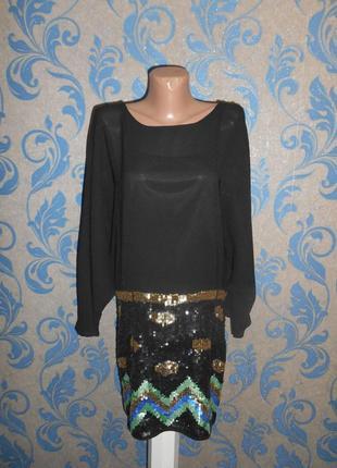 Класнючее платье, юбка полностью пайетки 10 р