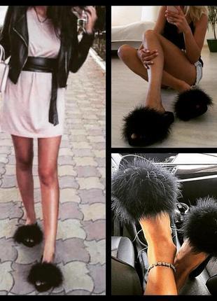 Хит лето 2019!модные шлепанцы с перьями страуса, пляжные,меховые шлепанцы,шлепки с мехом7 фото