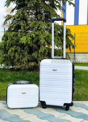 Франция! набор чемодан для ручной клади малый чемодан пластиковый + бьюти кейс белый