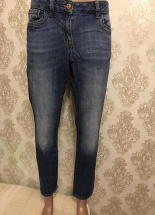 Клевые джинсы next. р-10/38