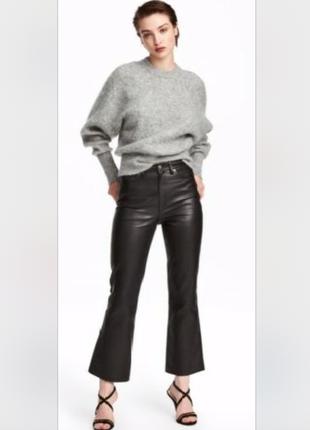 Оригинальные кожаные брюки   - акция 1+1=3 на всё 🎁