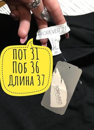 Новая мини юбка   - акция 1+1=3 на всё 🎁7 фото