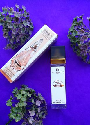 Тестер, мини парфюмерия 40 мл (olacherny)