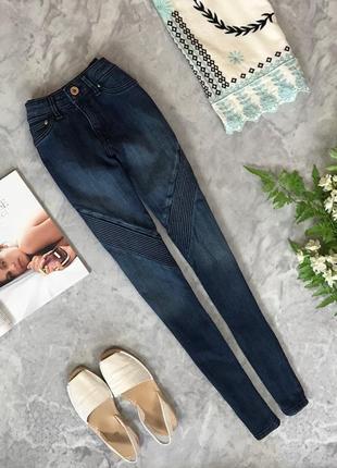 Стильные джинсы с драпировкой  pn1916142 h&m