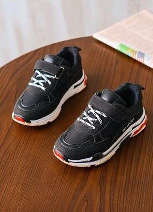 Модные детские кроссовки