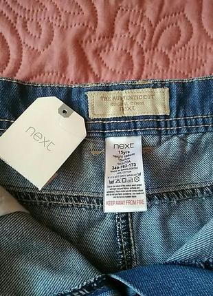 Суперная джинсовая юбка некст4 фото