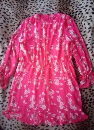 Класне весняне шифонове плаття