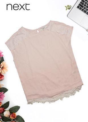 Блуза с рюшами снизу и на плечах next