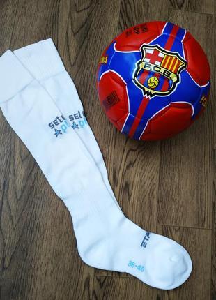 Футбольные гетры белые на мальчика или подростка. размер 36-40
