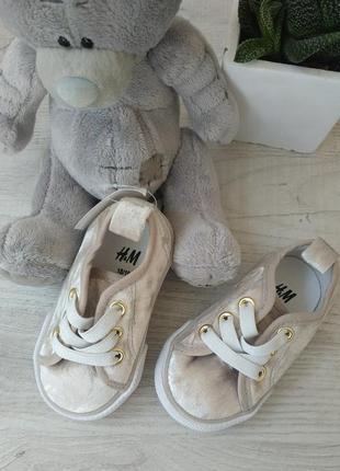 Кеды для девочки h&m кроссовки