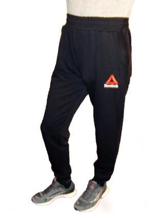 Спортивные трикотажные штаны на манжете