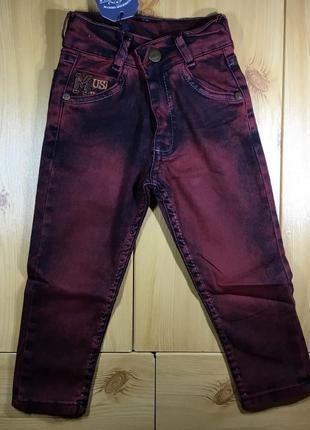 Детские джинсы для мальчика beebaby (бибеби)