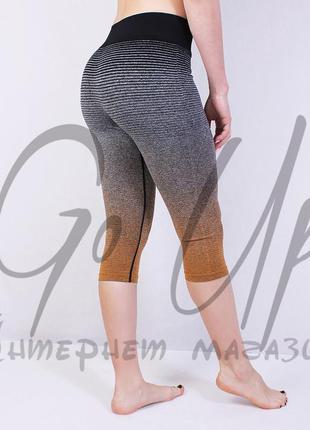 Женские спортивные лосины, капри для фитнеса, йоги, бега, одежда в спортзал. код:120201
