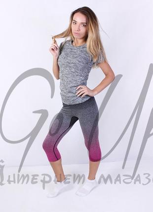 Женские спортивные лосины, капри для фитнеса, йоги, бега, одежда в спортзал. код:120204