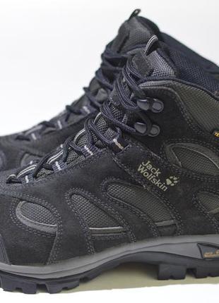 Треккинговые ботинки jack wolfskin texapore outdoor