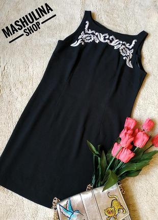 Красивый сарафан платье с вышивкой фирмы truworths