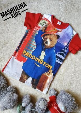 Прикольная футболка для любителей мультфильма paddington