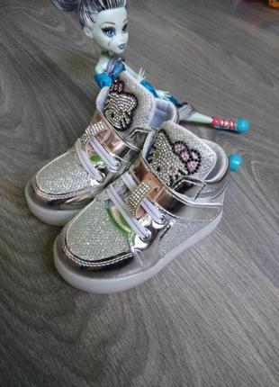 22p fashion кроссовки кеды хайтопы