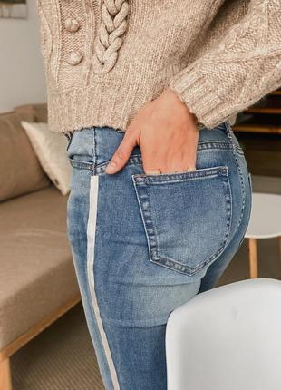 Топовые джинсы от y.two