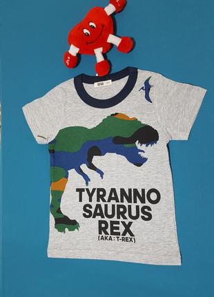 Классная футболка с динозавром