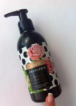 """Шок цена! жидкое мыло для рук """"роза и сандал"""""""