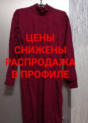 Шерстяное винтажное платье миди