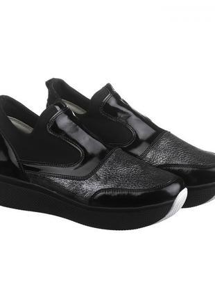 Черные кожаные кроссовки на высокой подошве 36, 38