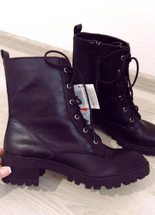 Черные ботинки, последняя пара