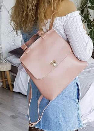 Новый шикарный женский розовый рюкзак