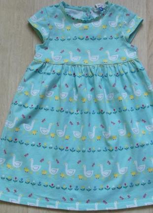 Яркое платье на 2-3 г