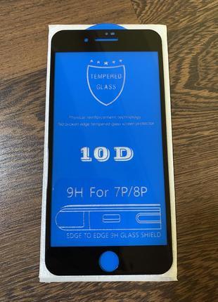 Защитное стекло 10d iphone xs max, xr, x, xs, 8 plus, 7 plus, 8, 7