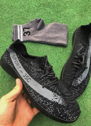 Кроссовки - в стиле adidas yeezy (чёрные)