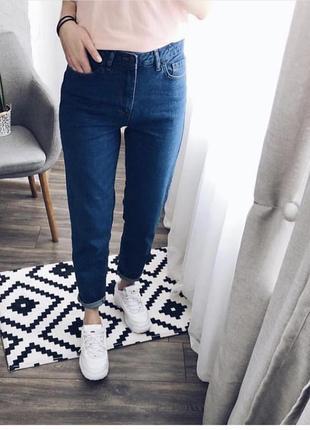 Класичні джинси мом
