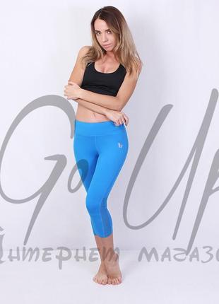 Женские спортивные лосины, капри для фитнеса, йоги, бега, одежда в спортзал. код:120101